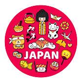 Japan. Round cartoon illustration with famous japanese symbols. Sushi, geisha, maneki neko, koi fish, ramen and fuji.