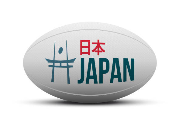 Japan Rugby Logo Logo for rugby Japan team. Japanese text means Japan rugby stock illustrations