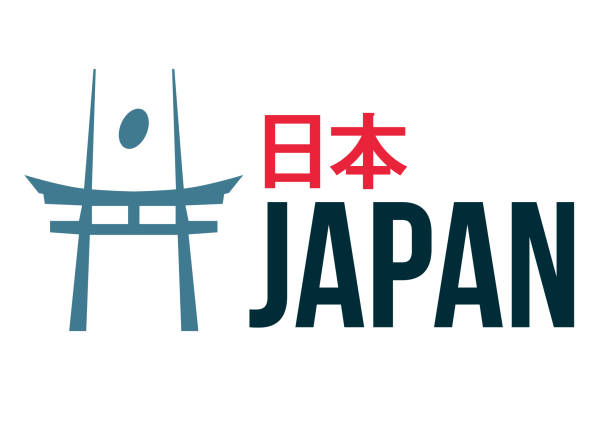 Japan Rugby Rugby world championship in Japan. Japanese text means Japan. rugby stock illustrations