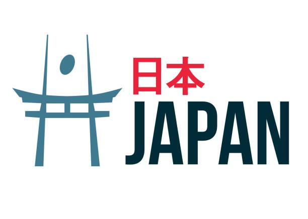 illustrations, cliparts, dessins animés et icônes de japon rugby - rugby