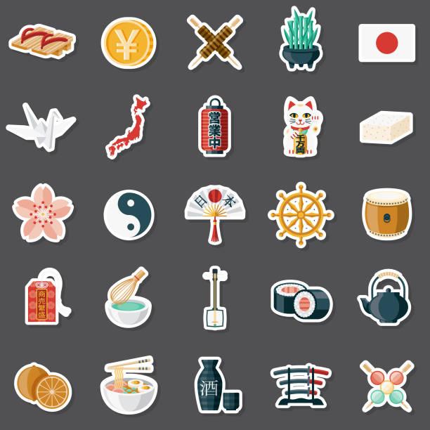 日本ステッカーセット - ラーメン点のイラスト素材/クリップアート素材/マンガ素材/アイコン素材