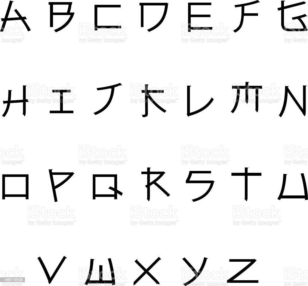 English Lettering Japan