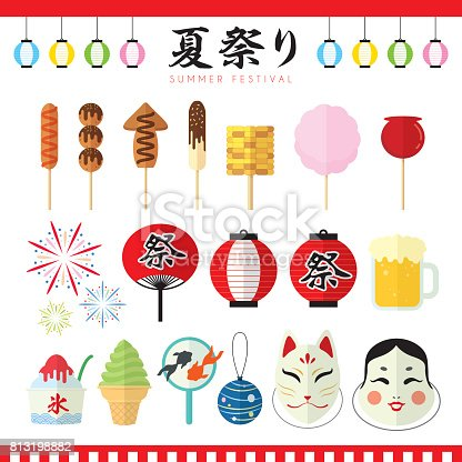 Japan Craft Beer Festival
