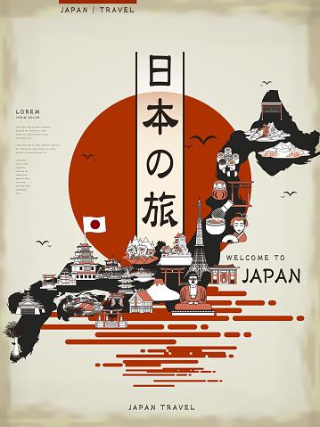 Japan travel map design