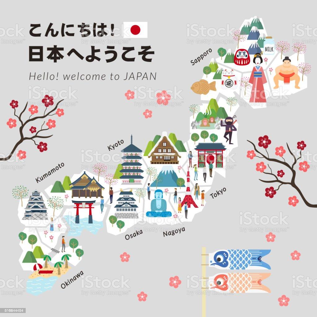 日本の旅行マップ ベクターアートイラスト