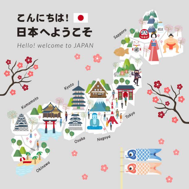 日本の旅行マップ - 旅先のイラスト点のイラスト素材/クリップアート素材/マンガ素材/アイコン素材