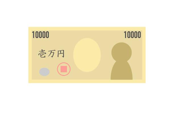 日本 10,000円 - 日本銀行点のイラスト素材/クリップアート素材/マンガ素材/アイコン素材