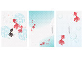 istock Japanese background with gold fish vector. Asian pattern with icon elements. Water and river template in vintage style. 1229865991