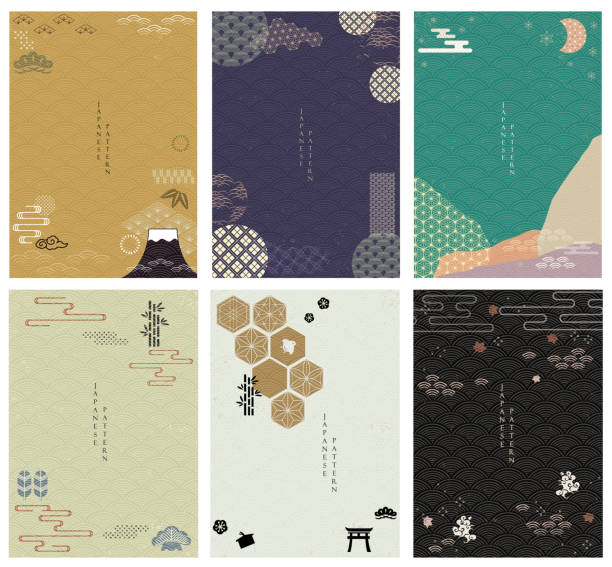 アイコン ベクトルを持つ日本語の背景。幾何学的要素と自然要素。クレスト家のアイコン、波、花と盆栽の装飾。 - 日本点のイラスト素材/クリップアート素材/マンガ素材/アイコン素材