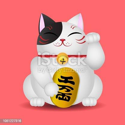Japanese beckoning cat, Maneki Neko, vector illustration