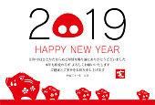 日本のイノシシ伝統的なはがき 2019
