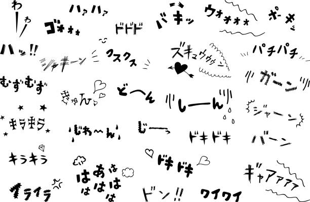 japanese character of sound effect - sound effects stock illustrations, clip art, cartoons, & icons
