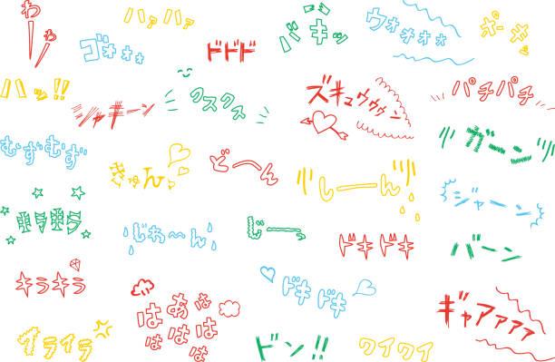 illustrations, cliparts, dessins animés et icônes de caractères japonais d'effet sonore - effets sonores