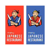 Japanese chef with two knives. Vector logo.