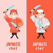 Japanese cuisine. Traditional Japanese dish. Chefs Japanese. Vector illustration in cartoon style.