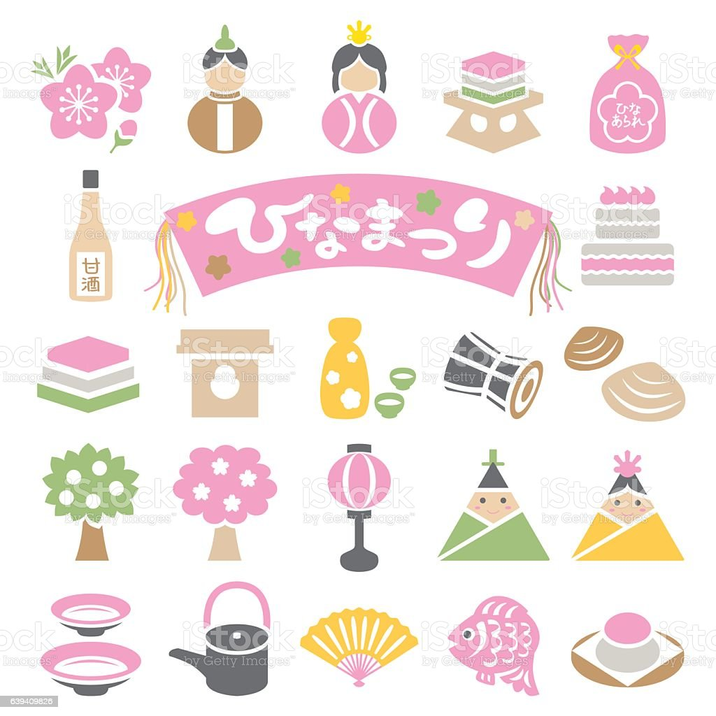 Japanese doll festival colorful icon set royalty-free japanese doll festival colorful icon set stock vector art & more images of amazake