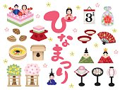 "Japanese doll festival ""Hinamatsuri"" illustration set"