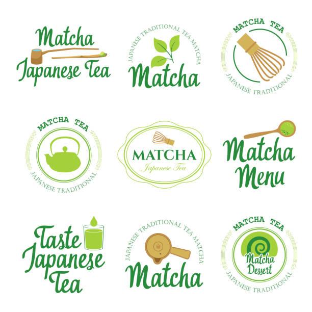 日本の民族や国家お茶会です。抹茶のロゴを設定します。ティータイムの伝統。あなたの設計の装飾的な要素。白い背景の上党シンボル ベクトル イラスト。 - 抹茶点のイラスト素材/クリップアート素材/マンガ素材/アイコン素材
