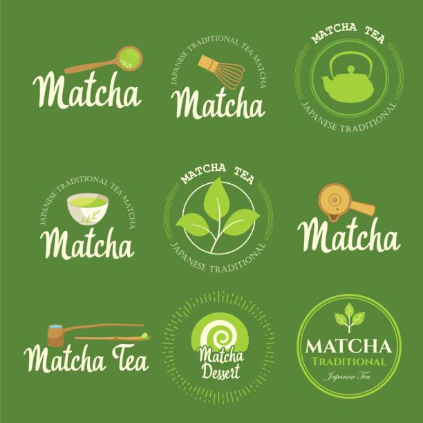 日本の民族や国家お茶会です。抹茶のロゴを設定します。ティータイムの伝統。あなたの設計の装飾的な要素。白い背景の上党シンボル ベクトル図 - 抹茶点のイラスト素材/クリップアート素材/マンガ素材/アイコン素材