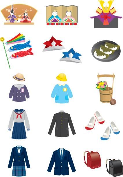 日本の行事 - 特別な日点のイラスト素材/クリップアート素材/マンガ素材/アイコン素材