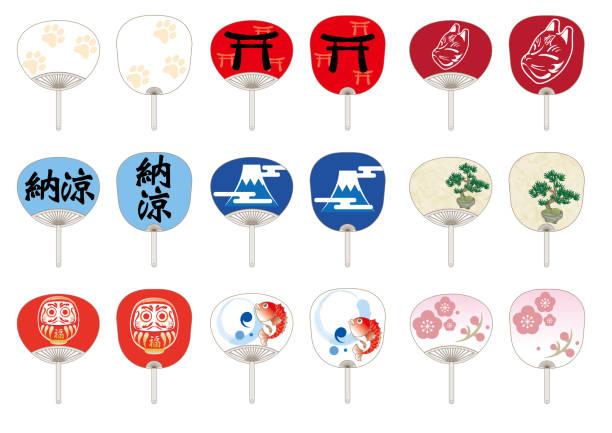日本のファン ベクトル イラスト セット - 七夕点のイラスト素材/クリップアート素材/マンガ素材/アイコン素材