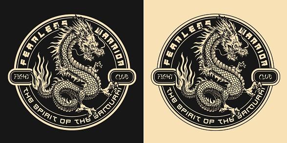 Japanese fight club vintage label