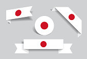 Japanese flag stickers and labels set. Vector illustration.