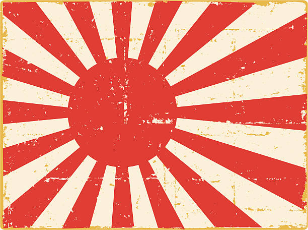 WWII Japanese Flag vector art illustration