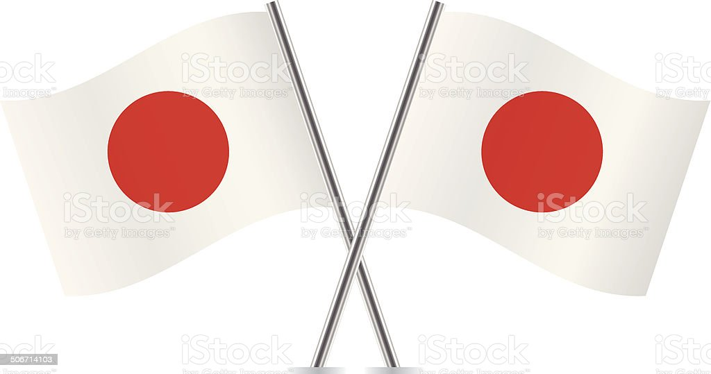 Japanese flags. Vector. vector art illustration