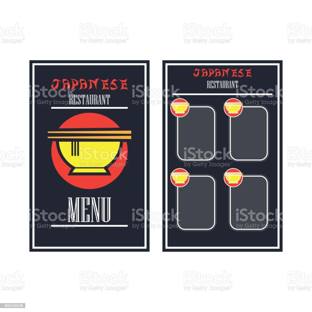 japanese folding menu brochures and flyer for restaurant or cafe