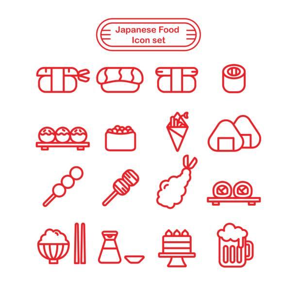 日本食のアイコン - 寿司点のイラスト素材/クリップアート素材/マンガ素材/アイコン素材