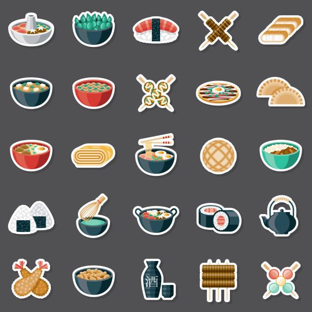日本食ステッカーセット - 抹茶点のイラスト素材/クリップアート素材/マンガ素材/アイコン素材