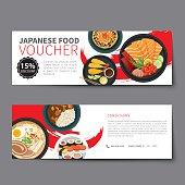 japanese food voucher discount template flat design