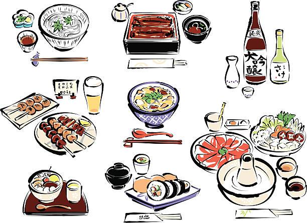 日本食 part 2 - アルコール飲料点のイラスト素材/クリップアート素材/マンガ素材/アイコン素材