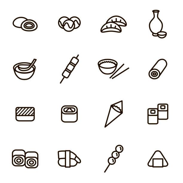 日本食品黒の細い線のアイコンを設定します。ベクトル - 和食点のイラスト素材/クリップアート素材/マンガ素材/アイコン素材