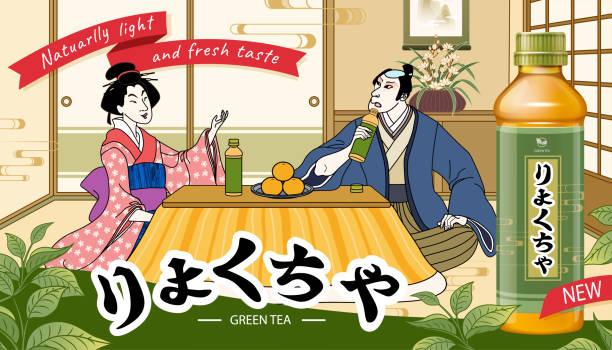 Japanese green tea ad template Japanese green tea ad in ukiyo-e style, with kabuki man and geisha enjoying the drink in traditional living room, TRANSLATION: Green tea greentea stock illustrations