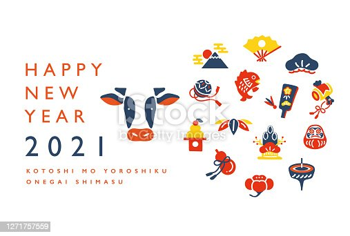 istock 2021 japanese greeting new year card 1271757559