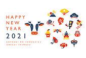 istock 2021 japanese greeting new year card 1271757559