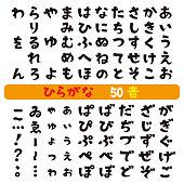 Japanese hiragana fonts