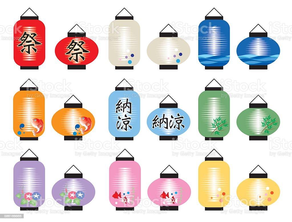 Japanese Lantern vector illustration set (9 coloer type) vector art illustration
