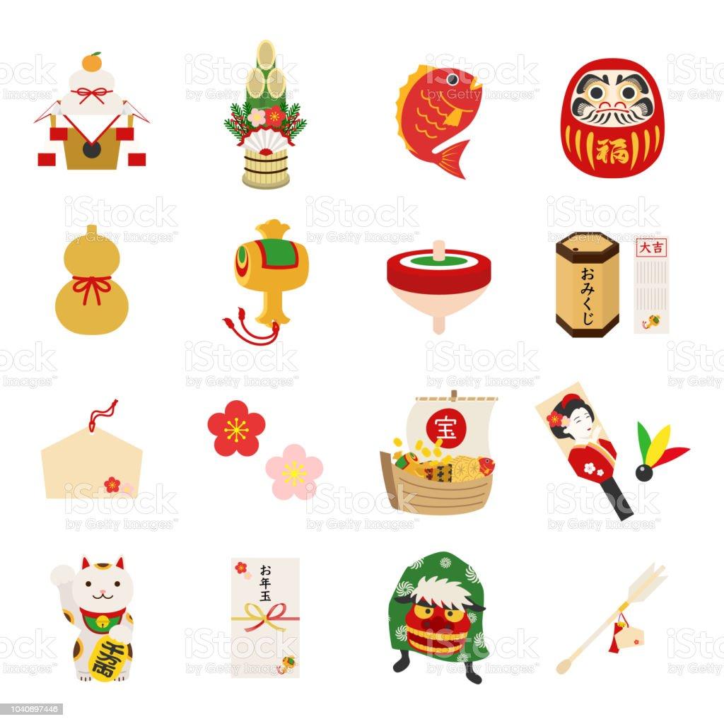 日本のラッキー商品アイコン ベクターアートイラスト