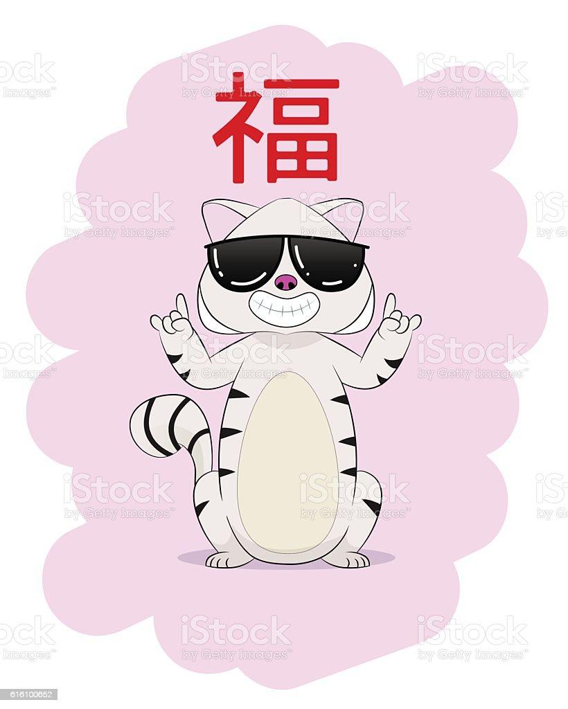 Japanese Maneki Neco cat in hard rock style vector art illustration