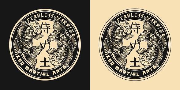 Japanese martial arts vintage round label