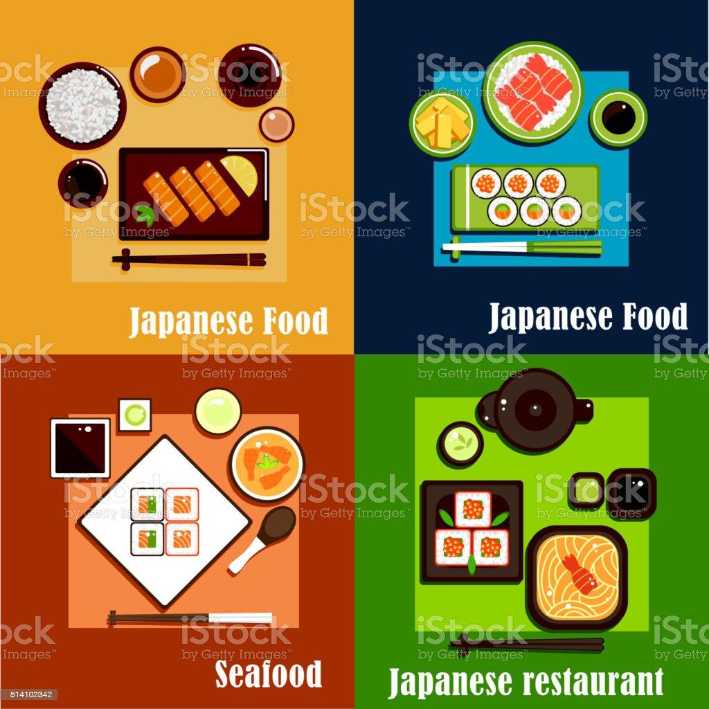 日本のシーフード料理のお料理 ベクターアートイラスト