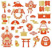 日本の新年のイラスト