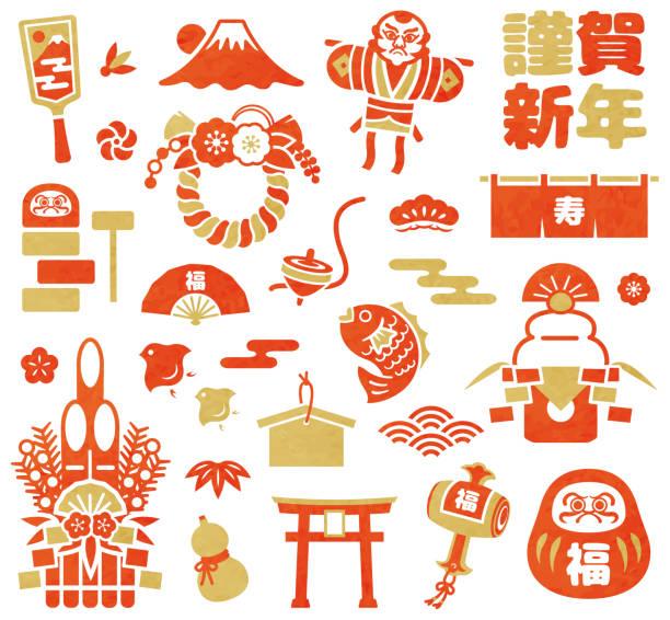日本の新年のイラスト - 門松点のイラスト素材/クリップアート素材/マンガ素材/アイコン素材