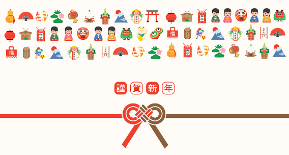 Japanese new year vector icon set with japanese culture, traditional item, food and landmarks. (Translation: Happy New Year, Fortune, Amulets, Monetary Gift)