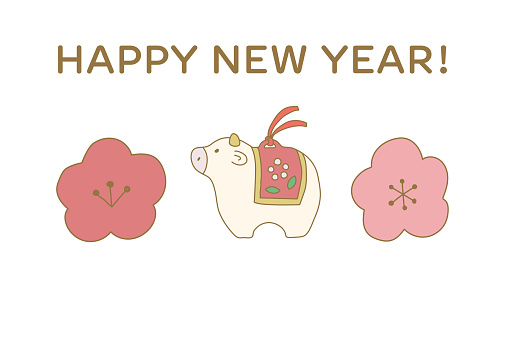 2021 Japanese New Year's card template