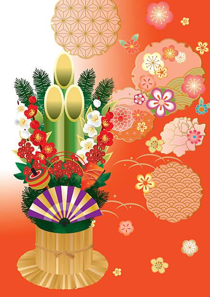 japanese new year's cards material (kadomatsu and cute plum) - 門松点のイラスト素材/クリップアート素材/マンガ素材/アイコン素材