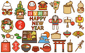 Japanese New year's day illustrations set